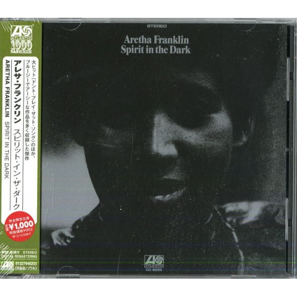 FRANKLIN ARETHA - Spirit In The Dark (japan Atlantic)