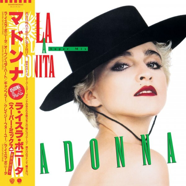MADONNA - La Isla Bonita (super Club Mix) (rsd 2019)